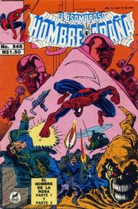 Cover Thumbnail for El Asombroso Hombre Araña (Novedades, 1980 series) #546