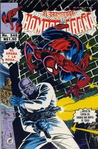 Cover Thumbnail for El Asombroso Hombre Araña (Novedades, 1980 series) #548
