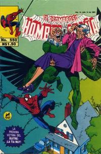 Cover Thumbnail for El Asombroso Hombre Araña (Novedades, 1980 series) #550