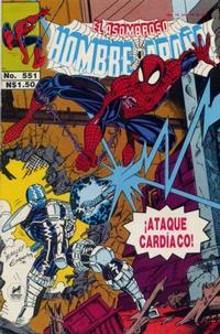 Cover Thumbnail for El Asombroso Hombre Araña (Novedades, 1980 series) #551