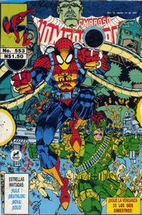 Cover Thumbnail for El Asombroso Hombre Araña (Novedades, 1980 series) #553