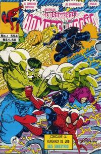 Cover Thumbnail for El Asombroso Hombre Araña (Novedades, 1980 series) #554