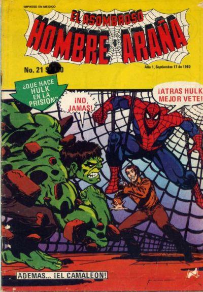Cover for El Asombroso Hombre Araña (Novedades, 1980 series) #21