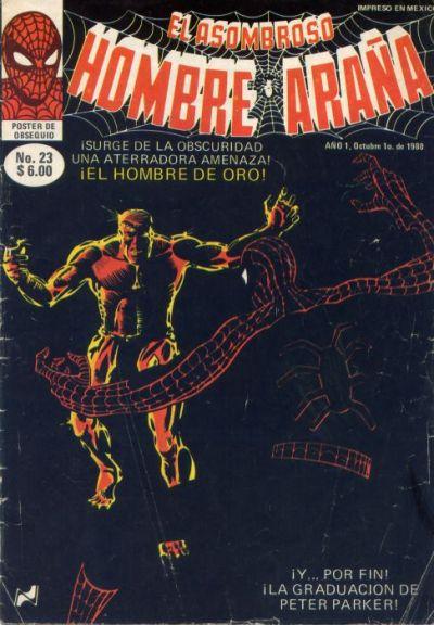 Cover for El Asombroso Hombre Araña (Novedades, 1980 series) #23
