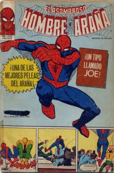 Cover for El Asombroso Hombre Araña (Novedades, 1980 series) #31