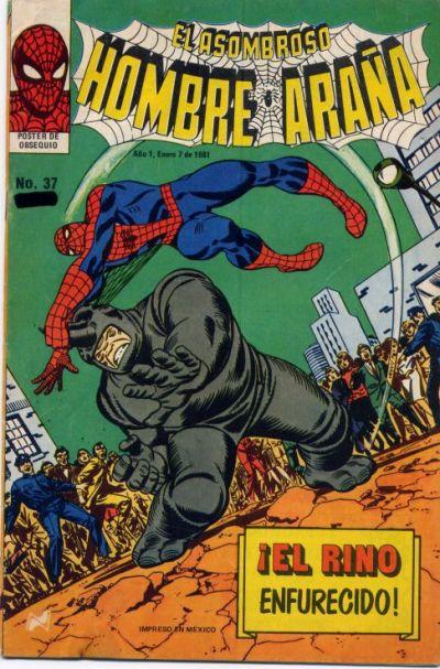 Cover for El Asombroso Hombre Araña (Novedades, 1980 series) #37