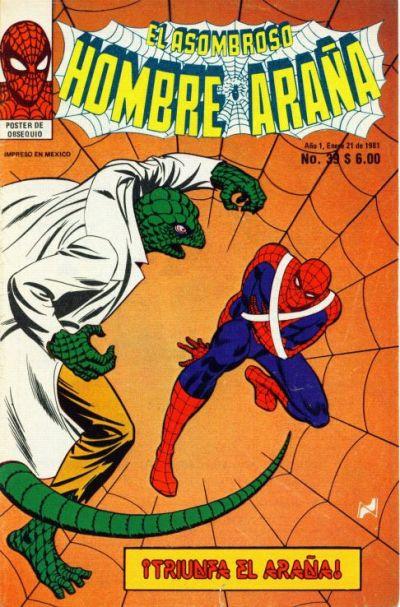 Cover for El Asombroso Hombre Araña (Novedades, 1980 series) #39