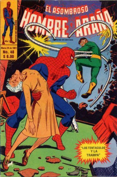 Cover for El Asombroso Hombre Araña (Novedades, 1980 series) #48