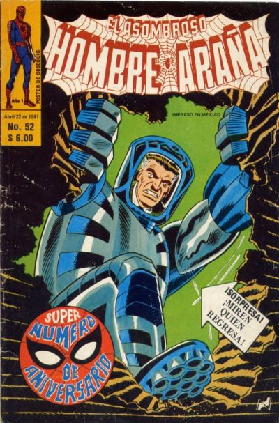 Cover for El Asombroso Hombre Araña (Novedades, 1980 series) #52