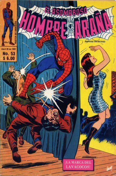 Cover for El Asombroso Hombre Araña (Novedades, 1980 series) #53