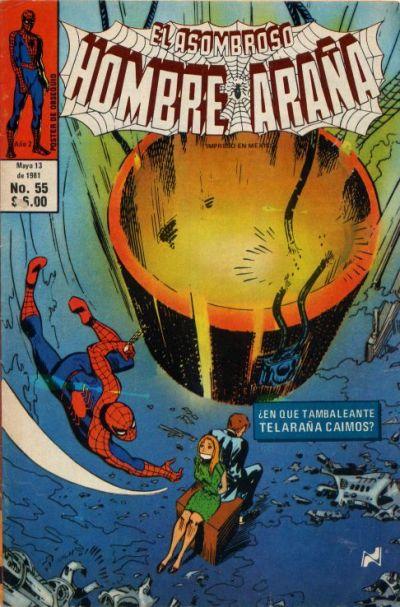 Cover for El Asombroso Hombre Araña (Novedades, 1980 series) #55