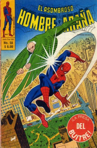 Cover for El Asombroso Hombre Araña (Novedades, 1980 series) #58