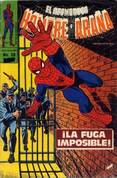 Cover for El Asombroso Hombre Araña (Novedades, 1980 series) #59