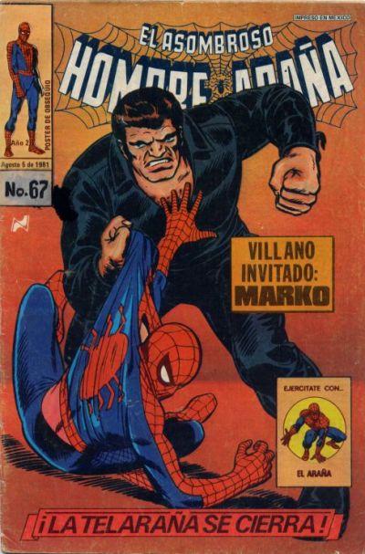 Cover for El Asombroso Hombre Araña (Novedades, 1980 series) #67