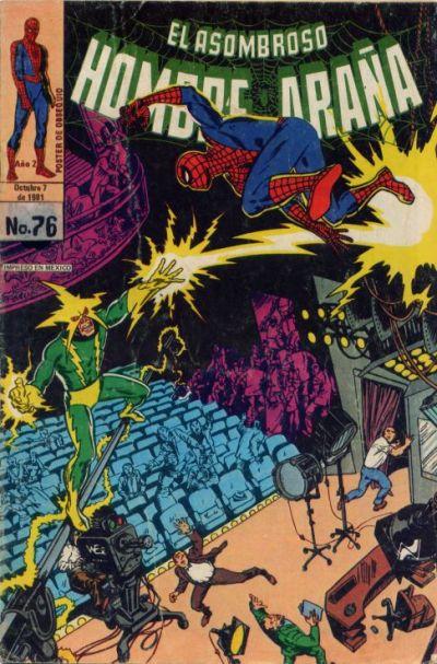 Cover for El Asombroso Hombre Araña (Novedades, 1980 series) #76