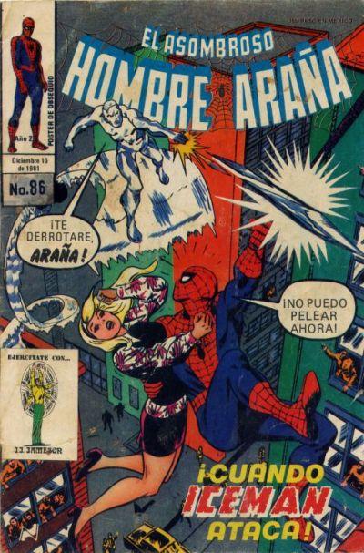 Cover for El Asombroso Hombre Araña (Novedades, 1980 series) #86