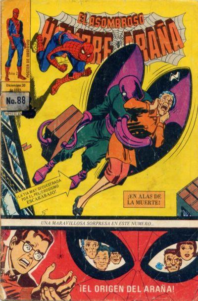 Cover for El Asombroso Hombre Araña (Novedades, 1980 series) #88