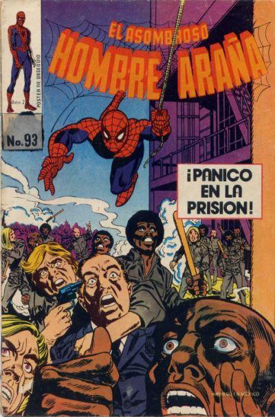 Cover for El Asombroso Hombre Araña (Novedades, 1980 series) #93
