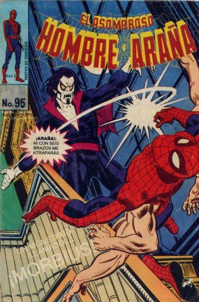 Cover for El Asombroso Hombre Araña (Novedades, 1980 series) #95