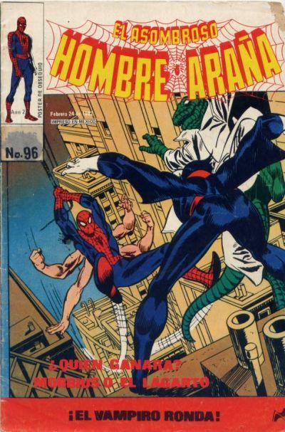 Cover for El Asombroso Hombre Araña (Novedades, 1980 series) #96