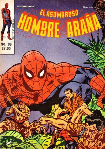 Cover for El Asombroso Hombre Araña (Novedades, 1980 series) #98