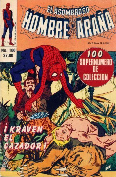 Cover for El Asombroso Hombre Araña (Novedades, 1980 series) #100