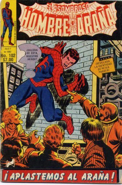 Cover for El Asombroso Hombre Araña (Novedades, 1980 series) #102
