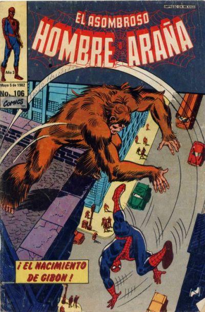 Cover for El Asombroso Hombre Araña (Novedades, 1980 series) #106