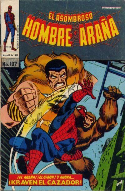 Cover for El Asombroso Hombre Araña (Novedades, 1980 series) #107