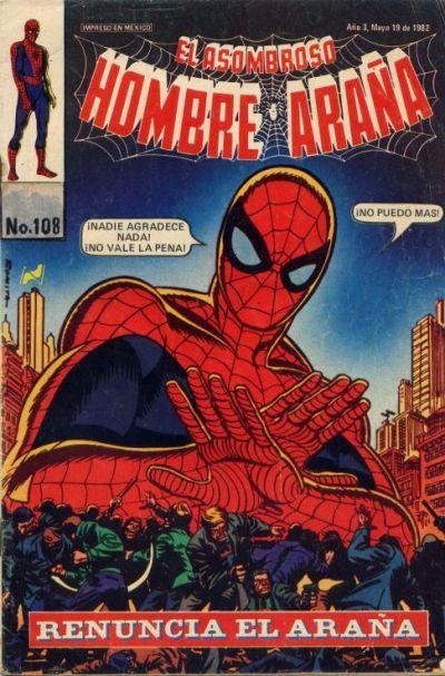 Cover for El Asombroso Hombre Araña (Novedades, 1980 series) #108