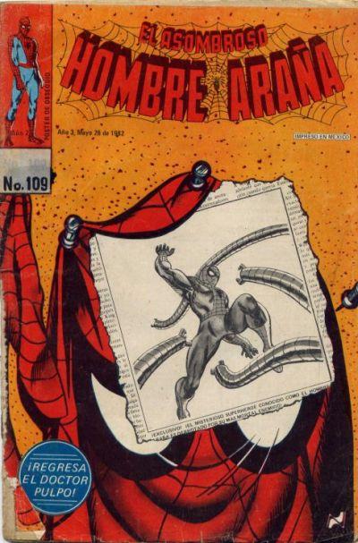 Cover for El Asombroso Hombre Araña (Novedades, 1980 series) #109
