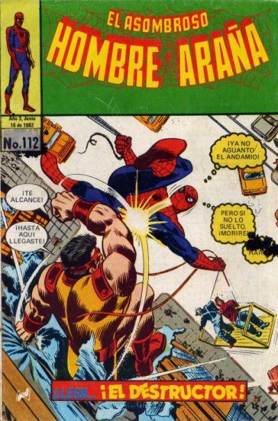 Cover for El Asombroso Hombre Araña (Novedades, 1980 series) #112