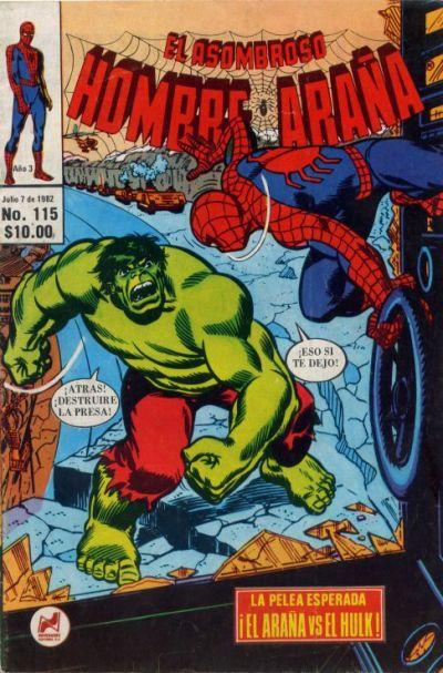 Cover for El Asombroso Hombre Araña (Novedades, 1980 series) #115