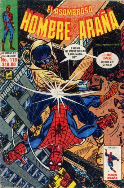 Cover for El Asombroso Hombre Araña (Novedades, 1980 series) #119