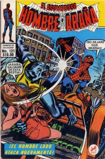 Cover for El Asombroso Hombre Araña (Novedades, 1980 series) #121