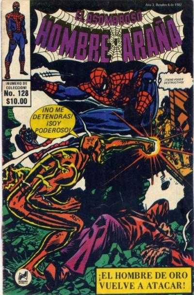 Cover for El Asombroso Hombre Araña (Novedades, 1980 series) #128