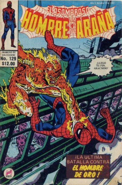 Cover for El Asombroso Hombre Araña (Novedades, 1980 series) #129