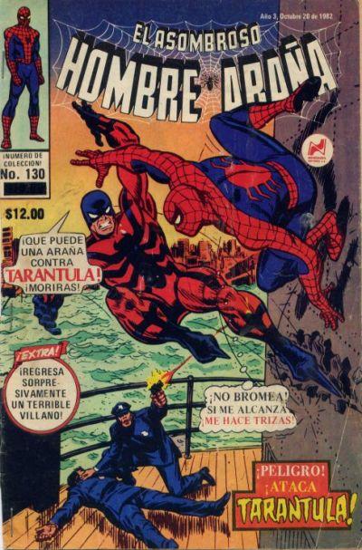 Cover for El Asombroso Hombre Araña (Novedades, 1980 series) #130