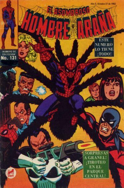 Cover for El Asombroso Hombre Araña (Novedades, 1980 series) #131
