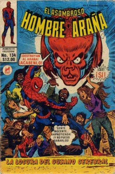 Cover for El Asombroso Hombre Araña (Novedades, 1980 series) #134