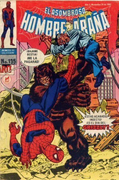 Cover for El Asombroso Hombre Araña (Novedades, 1980 series) #135