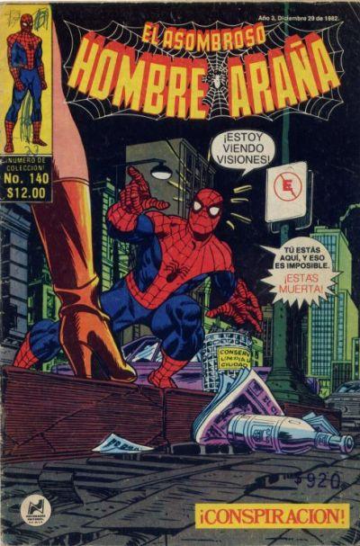 Cover for El Asombroso Hombre Araña (Novedades, 1980 series) #140