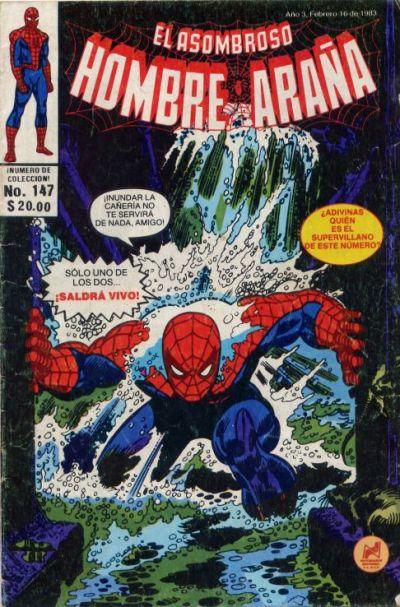 Cover for El Asombroso Hombre Araña (Novedades, 1980 series) #147