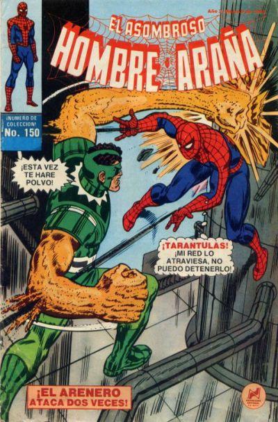 Cover for El Asombroso Hombre Araña (Novedades, 1980 series) #150