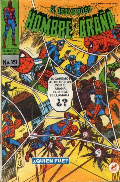 Cover for El Asombroso Hombre Araña (Novedades, 1980 series) #151