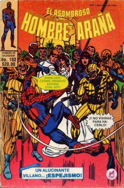 Cover for El Asombroso Hombre Araña (Novedades, 1980 series) #152