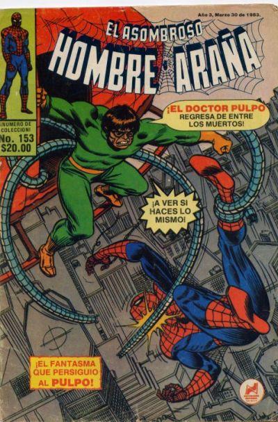 Cover for El Asombroso Hombre Araña (Novedades, 1980 series) #153