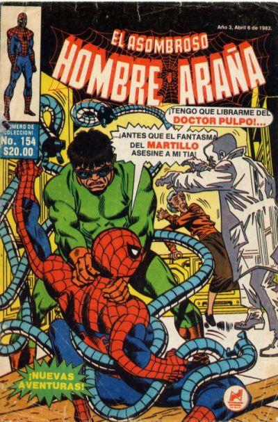 Cover for El Asombroso Hombre Araña (Novedades, 1980 series) #154
