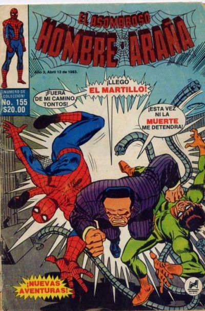 Cover for El Asombroso Hombre Araña (Novedades, 1980 series) #155