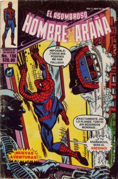 Cover for El Asombroso Hombre Araña (Novedades, 1980 series) #156